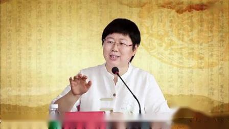 刘余莉教授《品读群书治要》第20集:君子坦荡荡,小人长戚戚