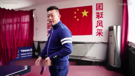 【吴金迪乒乓球教学】第16集:横版正手搓球