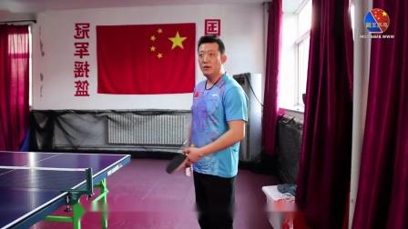 【吴金迪乒乓球教学】第20集:前冲弧圈球