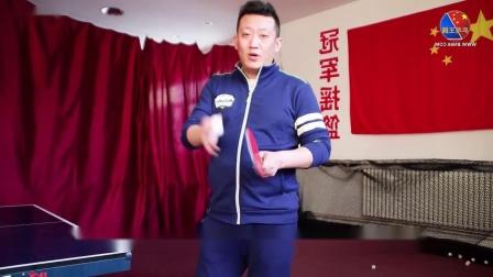 【吴金迪乒乓球教学】第11集:横版拉下旋弧圈球