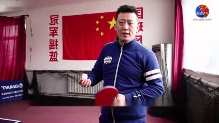 【吴金迪乒乓球教学】第15集:横版反手搓球