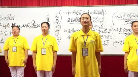 5 愿力网路 手语舞