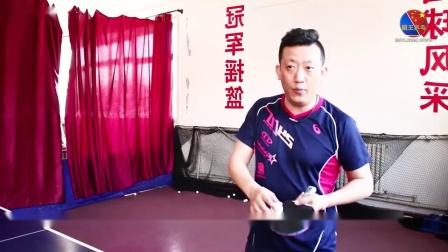 【吴金迪乒乓球教学】第26集:接转不转发球