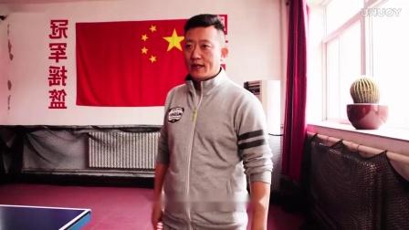 【吴金迪乒乓球教学】第21集:反手拧拉