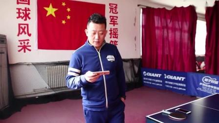 【吴金迪乒乓球教学】问题解答