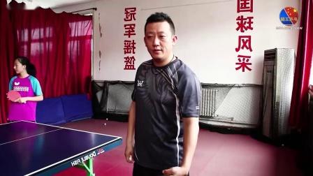 【吴金迪乒乓球教学】第28集:反手拧拉衔接快撕