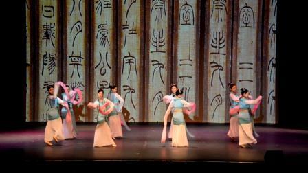04 - UDCA 2020 名家春晚 - 古典舞 《采薇》