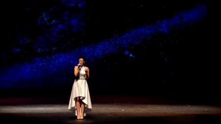 05 - UDCA 2020 名家春晚 - 女声独唱 《克卜勒 Kepler》