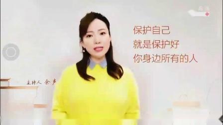 """安徽卫视2020年""""战疫情""""系列宣传片25秒"""