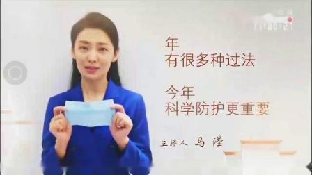 """安徽卫视2020年""""战疫情""""系列宣传片30秒"""