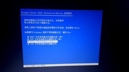 Windows sever 2003安装