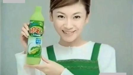 16大品牌23大广告特辑