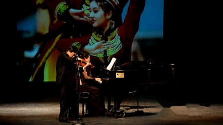 08 - UDCA 2020 名家春晚 - 小提琴独奏 《阳光照耀着卡什库尔干》