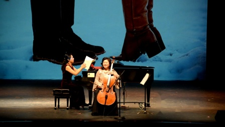 19 - UDCA 2020 名家春晚 - 大提琴独奏