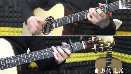 《火红的萨日朗》深蓝雨吉他弹唱要不要买菜版超好听的草原歌曲