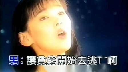 王杰&王韵婵-祈祷