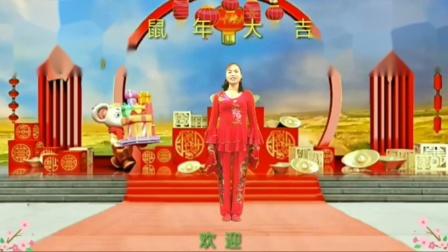 兰兰广场舞【2020新年大吉好运来】原创附教学手绢舞