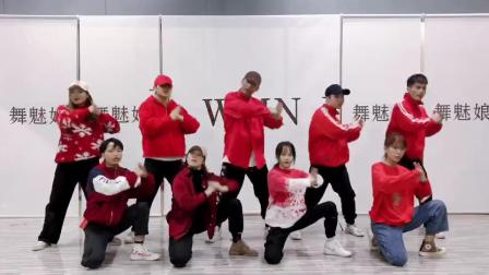 """广西南宁2020""""舞魅娘""""陈东校区-urban dance(都市街舞)课:拜年舞(老师领舞部分)1579852940565"""