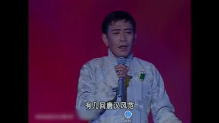 中国梦原唱罗文