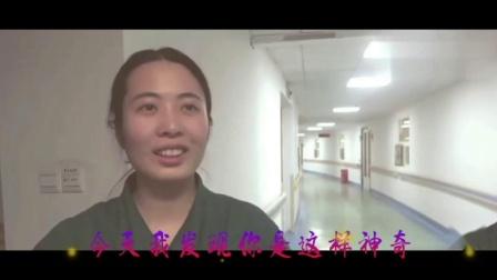 音频【白衣天使向武汉集结】献给🤗🦋奋战在抗疫一线的医务工作者,让我们一起为武汉加油、为打赢这场全国性的疫情战加油!🤗🦋🤗🦋