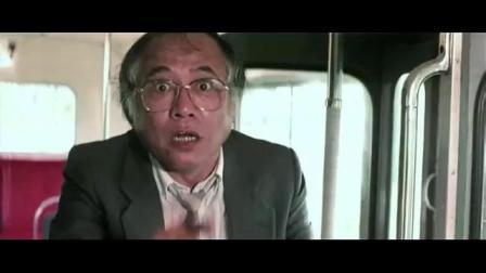 配音 警察故事1 追逐亡徒 男双