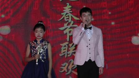 鸡泽县2020年少儿春晚二