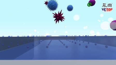 Nano-VETOP 纳米防菌自洁搪瓷板