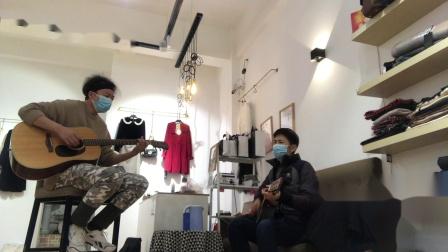 王克甲 宋凯 牵挂吉他弹唱 20200129