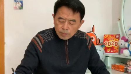 翰墨飘香作画