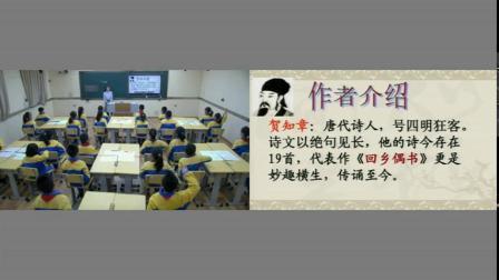 部编版二年级语文下册1-古诗二首咏柳李老师《咏柳》-市级 优质公开课教学视频