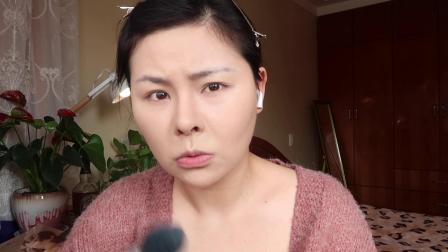 画网恋妆容妆+聊我11岁时网恋经历 by西柚子crazy