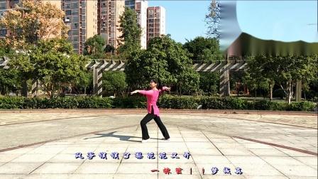 湖南常德梅子广场舞《风筝误》