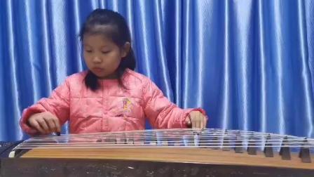 叶雪莹第六届香港国际音乐节2019总决赛古筝参赛视频