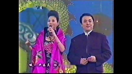 2001年综艺大观-歌曲《喊春》