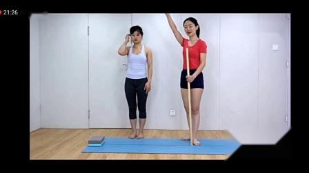 瑜伽理疗课程