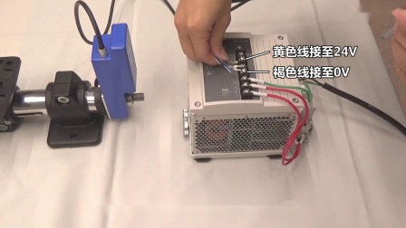 2分钟即可掌握!无线定位单元 (EPU-200 EPC-200) 安装、连接方法