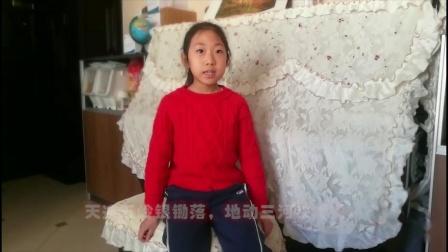 刘宥鑫为中国祈祷、加油!