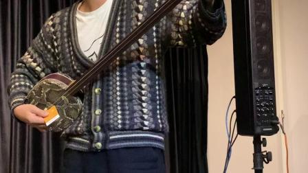 张尕怂 2020年元旦弹唱会