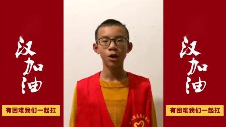 防疫视频剪辑.m4v