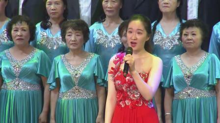 女声独唱《蒲公英》杨剑龙词 尚志明曲 朱鹤领唱 大地合唱团演唱 钢琴伴奏朱杰夫