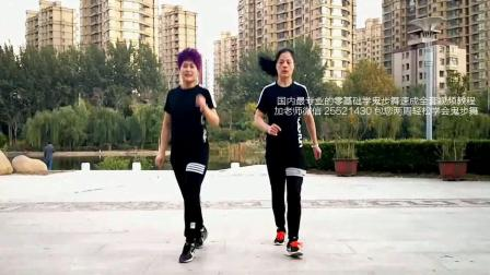 新手鬼步舞入门基础步《原地飘》如何学老年人广场舞鬼步舞 怎么学得快学的好有啥办法