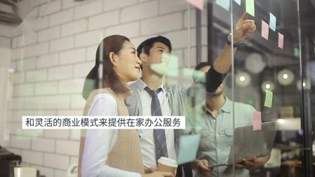 Teleperformance 远程在家办公解决方案GMT_WAHA_