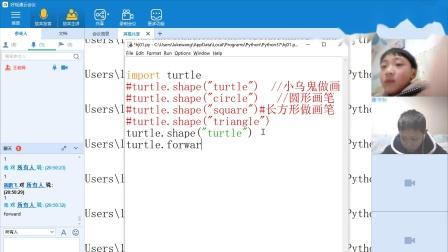 赤壁悠学优少年编程:人工智能Python:turtle类库的使用及坐标系(2)