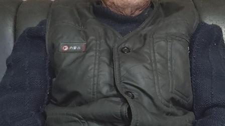 93岁的爷爷是个老干部,为武汉加油!