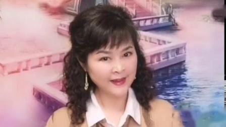 《爱的春天》黄梅歌-王琴
