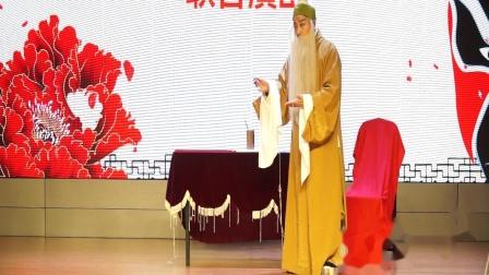 2019.12.30  王金山彩唱清风亭