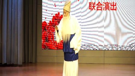2019.12.30  王金山彩唱三娘教子