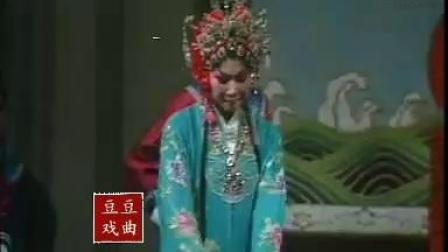 曲剧 陈三两 唱段欣赏(曲剧皇后张新芳1984年演出)