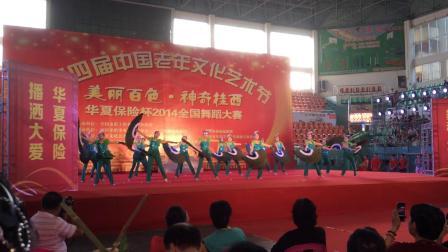 舞蹈:雀舞江南