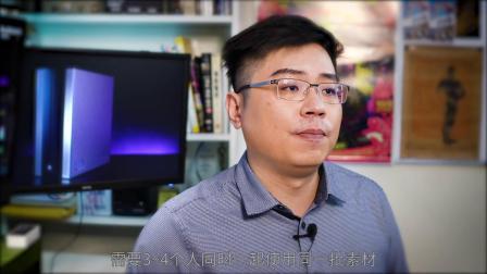 台湾剪辑师解孟儒讲解Accusys T-Share产品使用心得